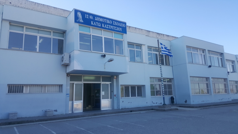 Greece Erasmus 2017 (39)